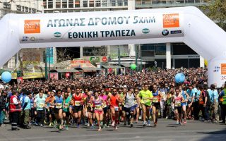 traffic-restrictions-in-athens-on-sunday-for-half-marathon
