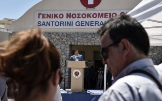 new-santorini-hospital-has-only-five-doctors
