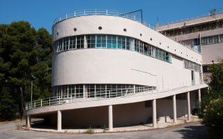 staff-at-greek-capital-amp-8217-s-sotiria-hospital-issue-plea-for-help