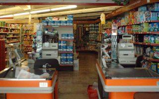 dramatic-drop-in-food-retailing