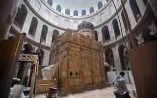 greek-led-team-wraps-up-work-at-jerusalem-shrine