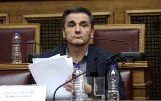 bid-to-get-syriza-behind-deal-as-eurozone-officials-meet