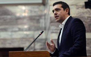 greece-turning-a-page-poised-to-show-strong-growth-says-pm