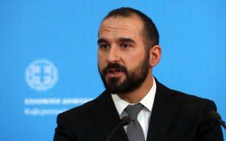 greece-very-close-to-staff-level-agreement-gov-t-spokesman-says