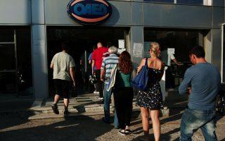 greek-women-hit-hardest-by-unemployment