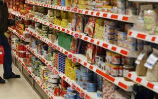 supermarkets-report-dramatic-recession