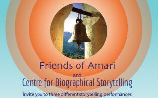 friends-of-amari-rethymno-april-24-may-12