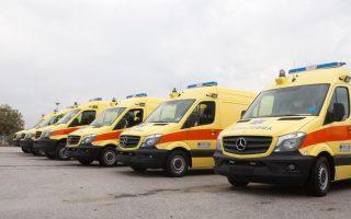 niarchos-foundation-to-bolster-ekav-ambulance-fleet