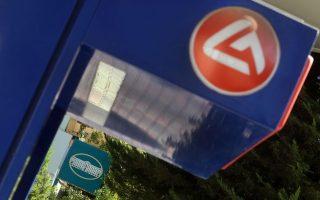 ecb-lowers-funding-cap-for-greek-banks