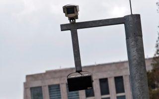 german-intelligence-spied-on-interpol-in-dozens-of-countries-says-spiegel