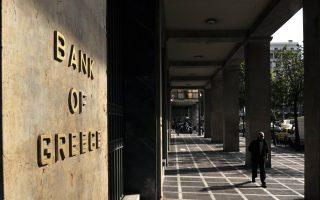 greek-lenders-trim-npes-to-104-8-billion-euros