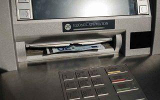 greek-banks-look-to-deal-for-a-restart