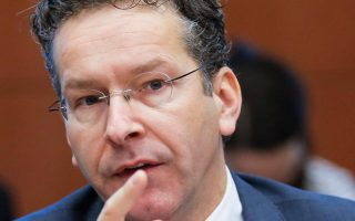 dijsselbloem-greece-lenders-achieved-results-but-no-full-deal-on-friday