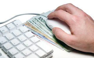 greeks-show-keen-interest-in-e-commerce