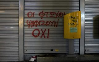 athens-postal-workers-on-strike-through-friday