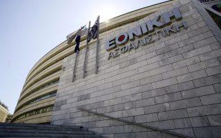 four-suitors-for-ethniki-insurance