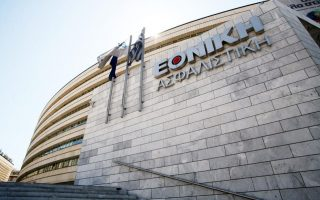 greece-s-national-bank-gets-four-bids-for-insurance-unit-says-source