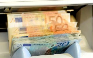 total-income-of-75-2-billion-euros-declared-in-2016