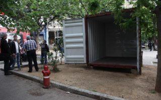 prosecutor-orders-probe-into-exarchia-political-kiosk