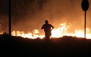 large-fire-on-zakynthos-abates