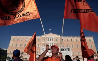 workers-at-greece-amp-8217-s-ppc-go-to-european-court-over-stake-claim