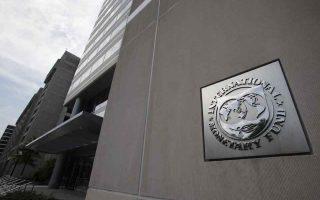 imf-slashes-gdp-forecast-to-2-2-percent