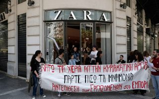 union-calls-on-retail-workers-to-strike-against-sunday-shop-hours