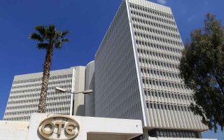 greece-seeks-adviser-for-ote-stake-sale