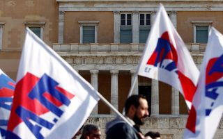 pame-group-planning-rallies-around-greece-to-protest-eurogroup-meeting