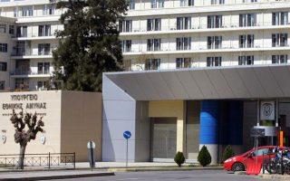 suspect-parcel-intercepted-at-greek-defense-ministry