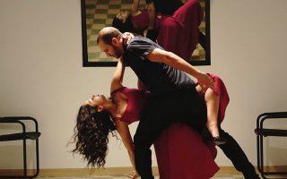 israeli-film-week-athens-may-3-7