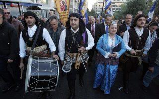 pontic-burial-thessaloniki-april-23