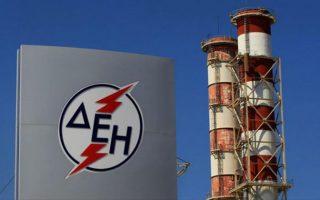 greek-power-utility-ppc-gets-200-mln-euro-loan-to-help-repay-debt