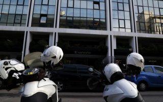 rouvikonas-members-detained