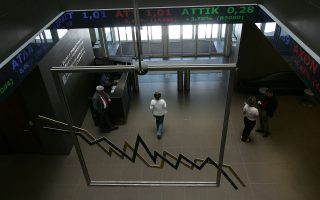 athex-small-gains-on-bourse-ahead-of-imf-meet