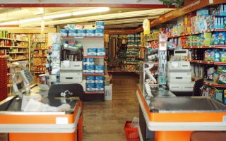 athens-supermarket-robbers-net-holiday-takings
