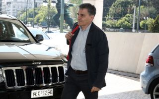 as-bailout-negotiations-resume-tsipras-tries-to-sweeten-pill