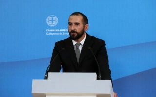 imf-may-fund-greek-bailout-with-small-amount-for-one-year-greek-gov-amp-8217-t-says