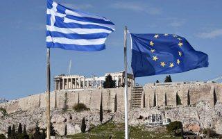 greece-seen-needing-credit-line-to-exit-program