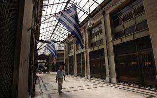 greece-lagging-in-fdi-among-eu-med-countries