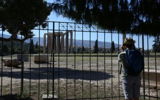 archaeological-sites-in-greece-to-shut-for-strike0