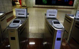 athens-public-transport-announces-discount
