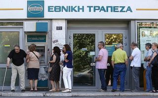 greece-to-further-ease-restrictions-on-individual-bank-withdrawals