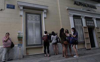 greek-private-sector-bank-deposits-rise-in-july-for-third-month-in-a-row