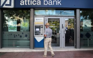 attica-bank-plans-capital-increase-of-150-200-million