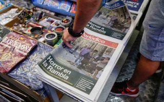 greek-political-leaders-unite-in-condemnation-of-barcelona-terror-attack