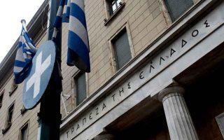 greece-sells-six-month-t-bills-yield-falls-to-2-4-pct