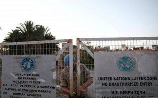 celik-cyprus-talks-are-over