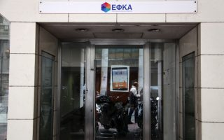 efka-fund-moves-step-closer-to-completion