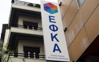 efka-over-worst-says-head-of-fund